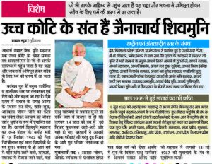 Ludhiana press release8
